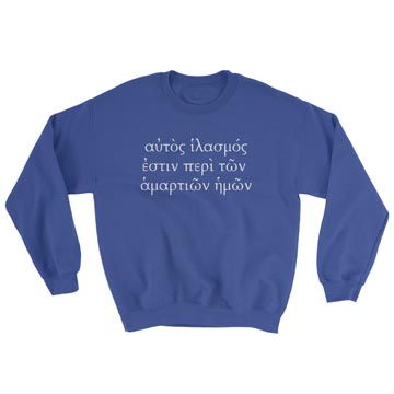 He Is the Propitiation For Our Sins (Greek) - Crewneck Sweatshirt