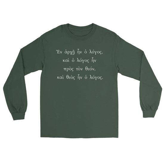 John 1:1 (Greek) - Long Sleeve Tee