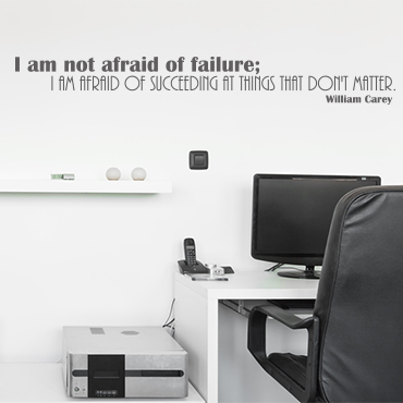 Not Afraid of Failure Vinyl Wall Statement